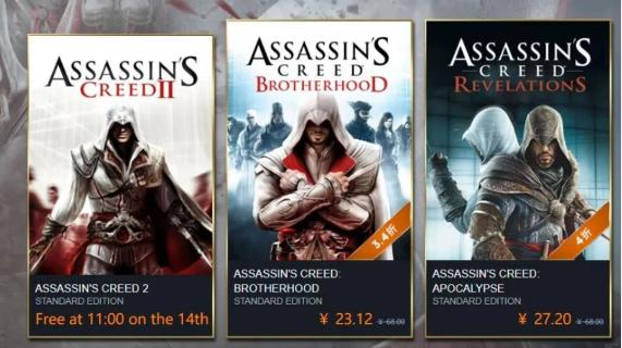 Assassin's Creed II, Önümüzdeki Salı Günü Uplay'de Ücretsiz Olarak Yayınlanacak